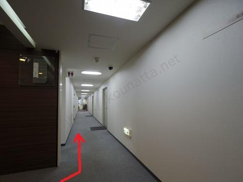ニドークリニック札幌の入っている札幌北辰ビルの7階フロア