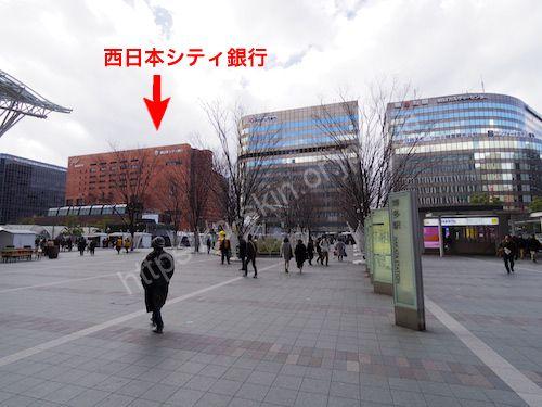 西日本シティ銀行の方へ行く