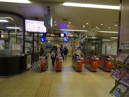 地下鉄祇園駅