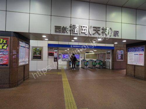 西鉄福岡天神駅の南口改札