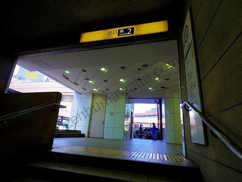 地下鉄仙台駅の南2出口