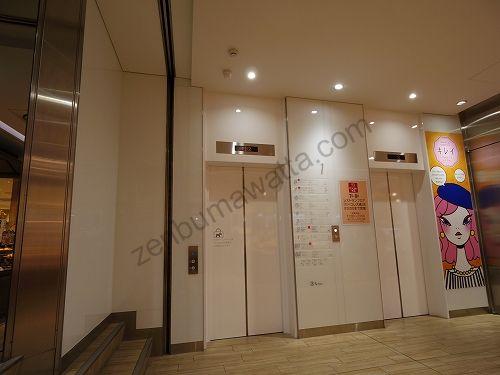 ラットタット 札幌ル・トロワ店があるル・トロワのエレベーター