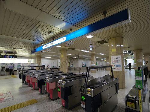 さっぽろ駅東豊線北改札口