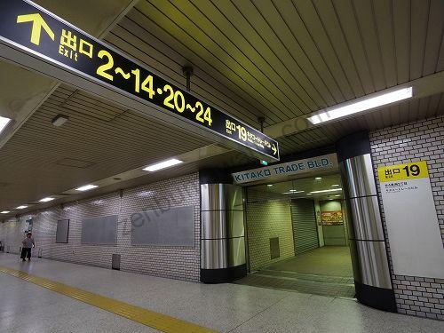 札幌駅前通地下歩行空間を通って19番出口