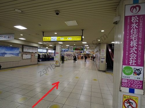 東武野田線(東武アーバンパークライン)大宮駅改札を出たらそのまま直進します