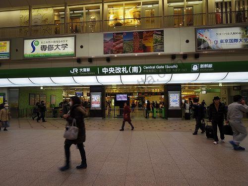 JR大宮駅の中央改札(南)