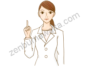 指差す白衣女性