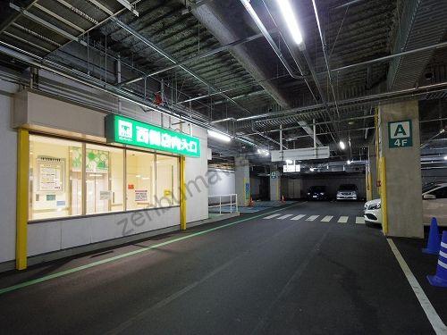 イオンタウン有松の駐車場