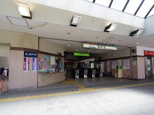 有松駅の改札