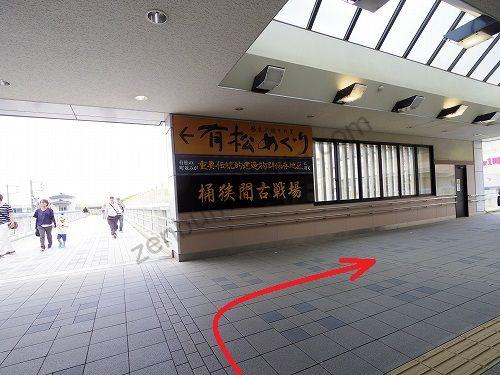 有松駅の改札を出たら右に曲がります