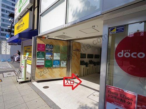 ラットタット難波駅前店の入っているヤシマ御堂筋ビルの入口