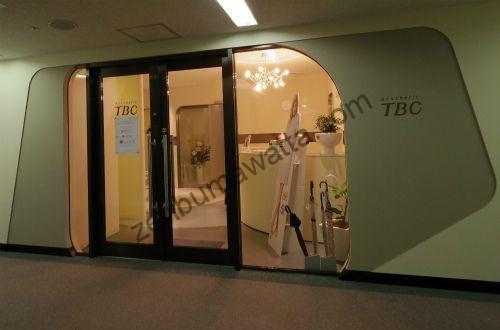 TBC鹿児島アイムビル店の店舗画像