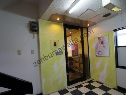 ル・ソニア鹿児島店の店舗画像