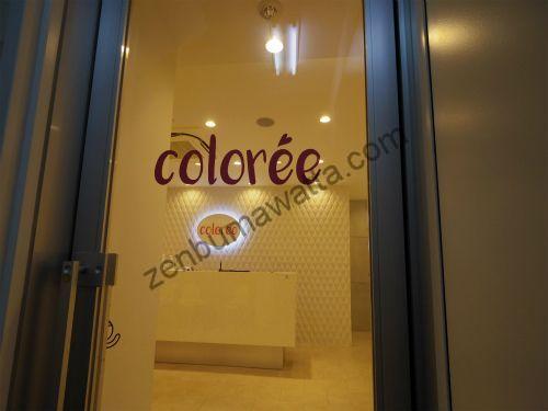 コロリー鹿児島店の店舗画像