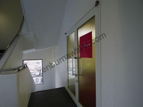恋肌(ラ・ヴォーグ)鹿児島天文館店の店舗画像
