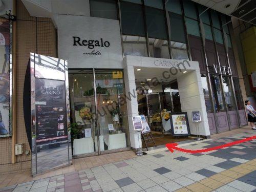 湘南美容クリニック鹿児島院の店舗画像