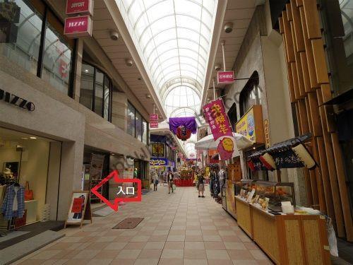 ディオーネ鹿児島天文館店の店舗画像