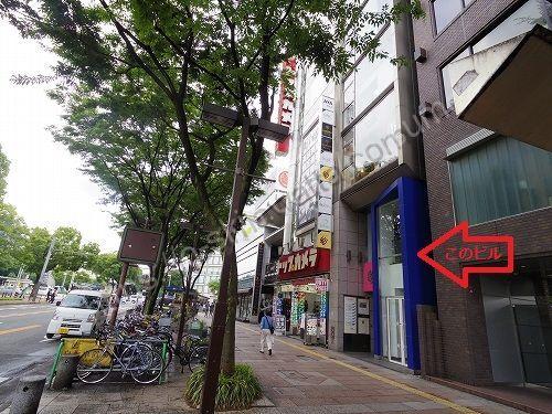 共立美容外科 名古屋院の店舗画像