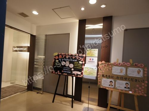 品川スキンクリニック 名古屋院の店舗画像
