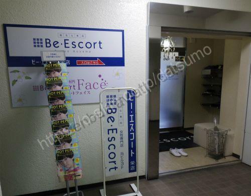 ビー・エスコート栄店の店舗画像