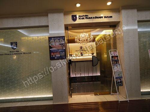 ミス・パリ名古屋駅前店の店舗画像
