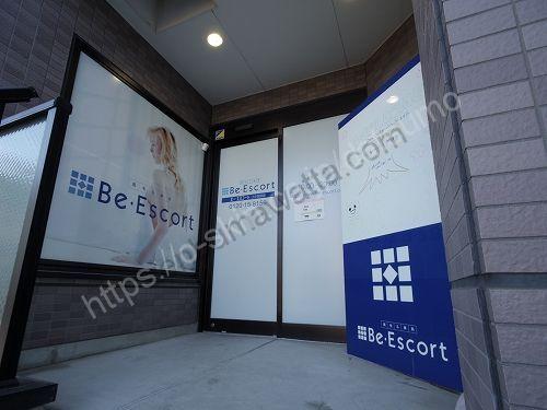 ビー・エスコート上小田井店の店舗画像
