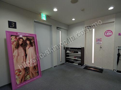脱毛ラボ名古屋栄店の店舗画像