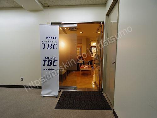 TBC名古屋栄店の店舗画像