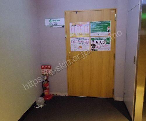 ビー・エスコート1DAY APA谷町店の店舗画像