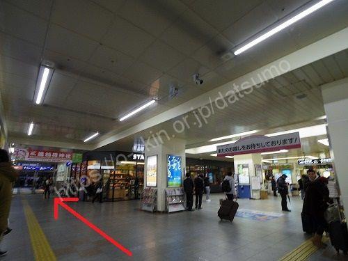 JR福山駅の改札