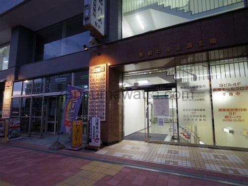 旭川駅前ビル玄関入口
