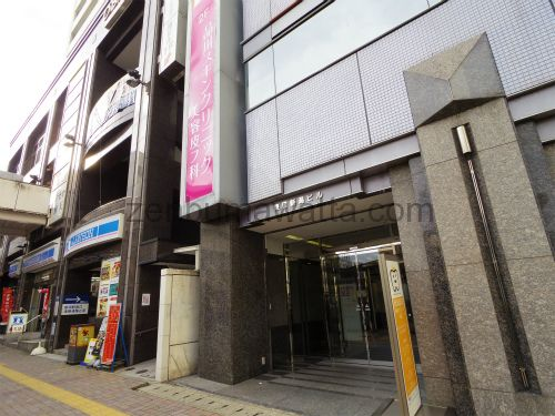 クリニック 品川 新潟 スキン