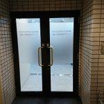 東京中央美容外科・美容皮膚科 福島院
