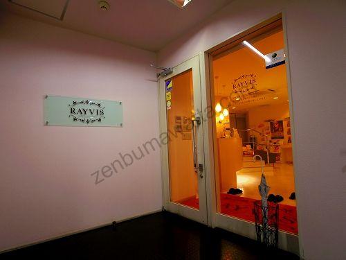 レイビス 仙台店の店舗入口