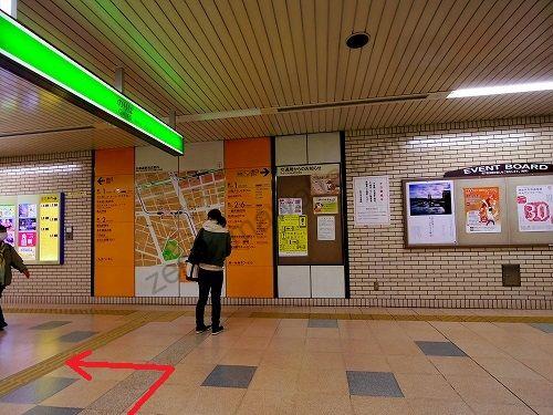 地下鉄南北線 広瀬通駅の改札を出るとT字路になっているので左に