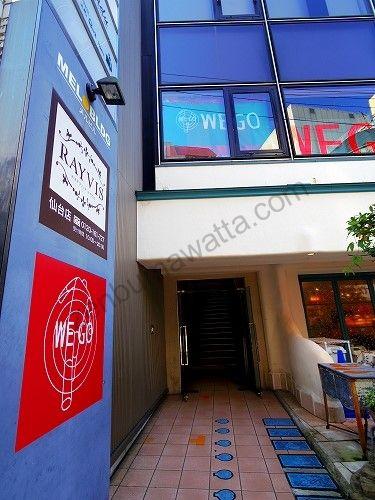 レイビス 仙台店の店舗が入っているウェルビルの入口