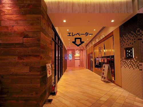 仙台パルコ2の1階にあるエレベーター