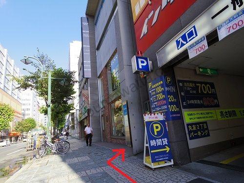 キレイモ 大通り 店
