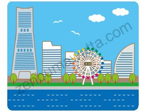横浜の風景のイラスト