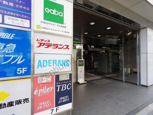 エピレ吉祥寺店が入っている岩崎吉祥寺ビルディングの入口