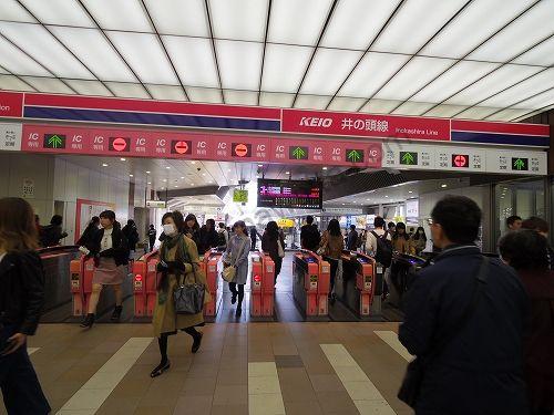 京王井の頭線 吉祥寺駅の改札