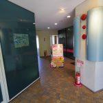 リンリン星ヶ丘店のサロン入口