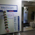 ビー・エスコート栄店のサロン入口