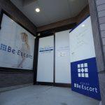 ビー・エスコート上小田井店