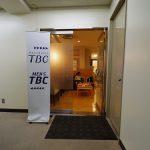 エステティックTBC 名古屋栄店はメンズTBCと同じ入口です