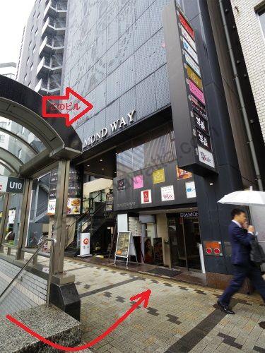 PMK 名古屋駅前店の入っているダイヤモンドウェイ