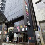 エステティックサロンPMK 名古屋駅前店