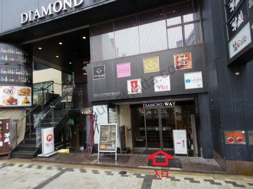 PMK 名古屋駅前店の入っているダイヤモンドウェイの入口