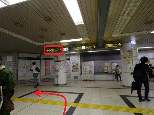 国際センター駅の改札を出たら頭上に「1・4出口 ユニモール」と書かれた左方向に進みます