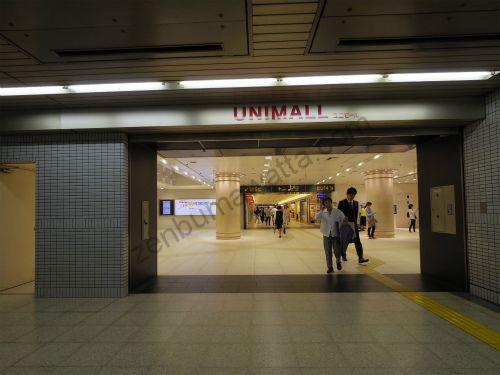 地下街ユニモールへ進みます